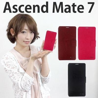 Ascend Mate7 用 本革風手帳ケース [アセンド メイト 7 Ascend mate 7 ケース Ascend mate 7 カバー スマホケース スマホカバー 楽天モバイル 手帳 ダイアリー asend acend]の画像