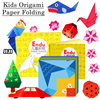 ◣Kids Origami Educational Paper Folding◥  Kids Educational Folding Art * Baby Infant Crane folding