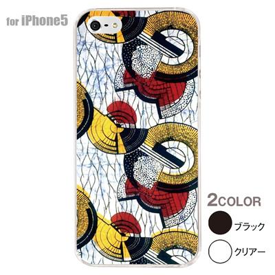 【iPhone5S】【iPhone5】【アルリカン】【iPhone5ケース】【カバー】【スマホケース】【クリアケース】【その他】【アフリカン テキスタイルパターン】 01-ip5-con073の画像