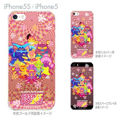【iPhone5S】【iPhone5】【HEROGOCCO】【キャラクター】【ヒーロー】【Clear Arts】【iPhone5ケース】【カバー】【スマホケース】【クリアケース】【アート】 29-ip5s-nt0030の画像