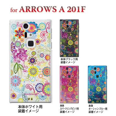 【ARROWS ケース】【201F】【Soft Bank】【カバー】【スマホケース】【クリアケース】【フラワー】【Vuodenaika】 21-201f-ne0009caの画像