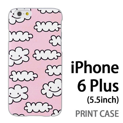 iPhone6 Plus (5.5インチ) 用『1000 雲ちゃん ピンク』特殊印刷ケース【 iphone6 plus iphone アイフォン アイフォン6 プラス au docomo softbank Apple ケース プリント カバー スマホケース スマホカバー 】の画像