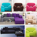 Cushion cover as Free Gift! L Shape Universal Sofa Cover Plain Color Printed Styles Sofa Recondition Elastic Stretch Cooling Couch Slipcover Sofa Protector Sofa bed cover sofa  make up