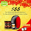 ◄ NESCAFE Barista ► GOLD BLEND Barista Machine Piano Black/Metal Red ★   FREE 2x95g COFFEE TIN