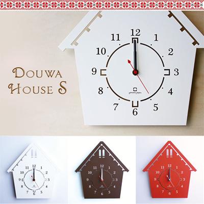 掛け時計ヤマト工芸DOUWAhouseS童話ハウスS