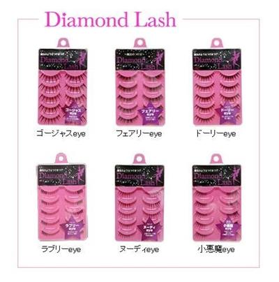 【メール便OK!】ダイヤモンドラッシュ つけまつげ Diamond Lash /つけまつげ/ナチュラル/ダイヤモンドラッシュ/つけまつ毛/付けまつげ/付けまつ毛/益若つばさ/ブラウン/羽根/目尻/自然/オフィス/a51-141225の画像