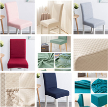 SG Stock/Japan Style Knitting Thick Chair Cover/Dinning Chair Cover Home Wedding Party Chair