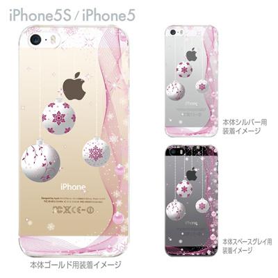 【iPhone5S】【iPhone5】【Vuodenaika】【iPhone5ケース】【カバー】【スマホケース】【クリアケース】【クリアーアーツ】【snow】 21-ip5s-ne0042の画像