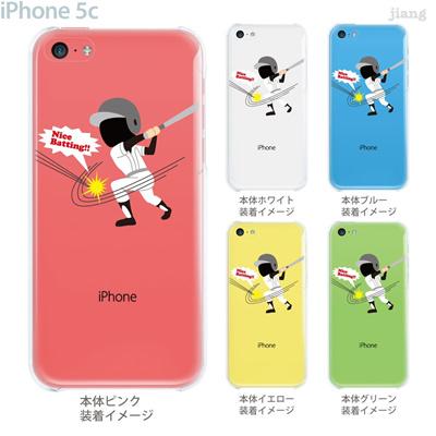 【iPhone5c】【iPhone5c ケース】【iPhone5c カバー】【ケース】【カバー】【スマホケース】【クリアケース】【クリアーアーツ】【野球】 10-ip5c-ca0080の画像