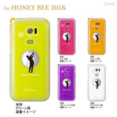 【HONEY BEE ケース】【201K】【Soft Bank】【カバー】【スマホケース】【クリアケース】【クリアーアーツ】【ゴルフ】 10-201k-ca0074の画像