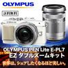 ★数量限定★OLYMPUS PEN Lite E-PL7 EZダブルズームキット  自分撮りとスマホ連携を強化したミラーレス一眼カメラ