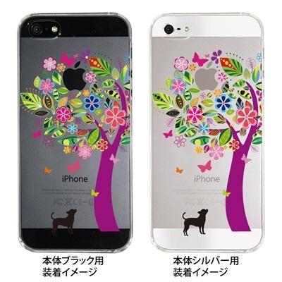 【iPhone5S】【iPhone5】【iPhone5sケース】【iPhone5ケース】【カバー】【スマホケース】【クリアケース】【フラワー】【花とイヌ】 22-ip5-ca0073の画像