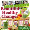 ◆2個お買い上げで1個プレゼント中◆〈日本製〉おいしいミネラル酵素スムージー(希少糖使用) スムージー【2個以上購入でスムージーをもう1個プレゼント】