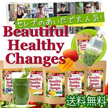 ◆3個お買い上げで1個プレゼント中◆おいしいミネラル酵素スムージー(希少糖使用) 200g (約1ヶ月分)〈日本製〉【3個以上購入でスムージーをもう1個、5個以上購入で2個プレゼント】