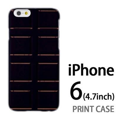 iPhone6 (4.7インチ) 用『No3 door』特殊印刷ケース【 iphone6 iphone アイフォン アイフォン6 au docomo softbank Apple ケース プリント カバー スマホケース スマホカバー 】の画像