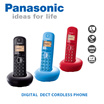 Panasonic Digital Cordless Phone KX-TGB210