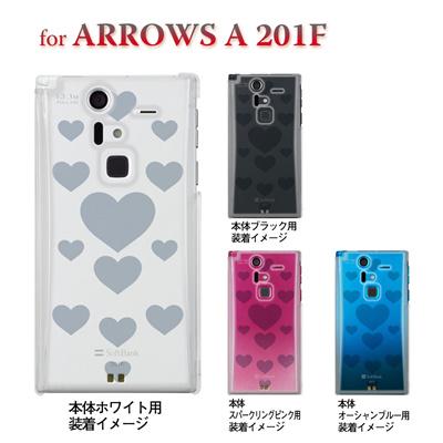 【ARROWS ケース】【201F】【Soft Bank】【カバー】【スマホケース】【クリアケース】【トランスペアレンツ】【ビッグハート】 06-201f-ca0021lの画像
