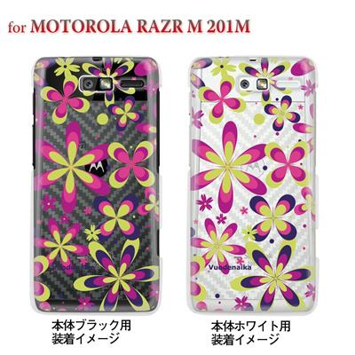 【MOTOROLA RAZR ケース】【201M】【Soft Bank】【カバー】【スマホケース】【クリアケース】【フラワー】【Vuodenaika】 21-201m-ne0020caの画像