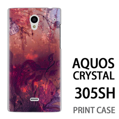 AQUOS CRYSTAL 305SH 用『0116 水底 赤』特殊印刷ケース【 aquos crystal 305sh アクオス クリスタル アクオスクリスタル softbank ケース プリント カバー スマホケース スマホカバー 】の画像