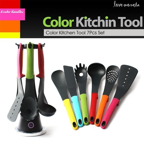 Qoo10 moneta kitchen tool 7pcs set trendy design with for Qoo10 kitchen set