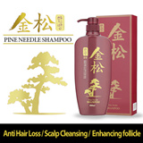 ★Korea herbal Shampoo★ Pine Needle Shampoo 800ml for Anti Hair Loss