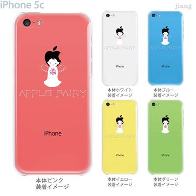 【iPhone5c】【iPhone5c ケース】【iPhone5c カバー】【ケース】【カバー】【スマホケース】【クリアケース】【クリアーアーツ】【Clear Arts】【アップル・フェアリー】 01-ip5c-zec002の画像
