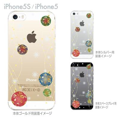 【iPhone5S】【iPhone5】【Vuodenaika】【iPhone5ケース】【カバー】【スマホケース】【クリアケース】【クリアーアーツ】【snow】 21-ip5s-ne0043の画像