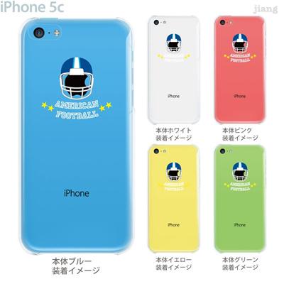 【iPhone5c】【iPhone5c ケース】【iPhone5c カバー】【ケース】【カバー】【スマホケース】【クリアケース】【クリアーアーツ】【アメリカンフットボール】 10-ip5c-ca0082の画像