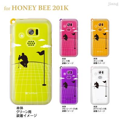 【HONEY BEE ケース】【201K】【Soft Bank】【カバー】【スマホケース】【クリアケース】【クリアーアーツ】【ゴルフ】 10-201k-ca0075の画像