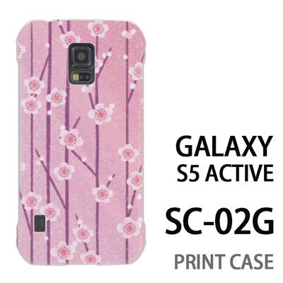 GALAXY S5 Active SC-02G 用『0312 あみだ桜 紫』特殊印刷ケース【 galaxy s5 active SC-02G sc02g SC02G galaxys5 ギャラクシー ギャラクシーs5 アクティブ docomo ケース プリント カバー スマホケース スマホカバー】の画像