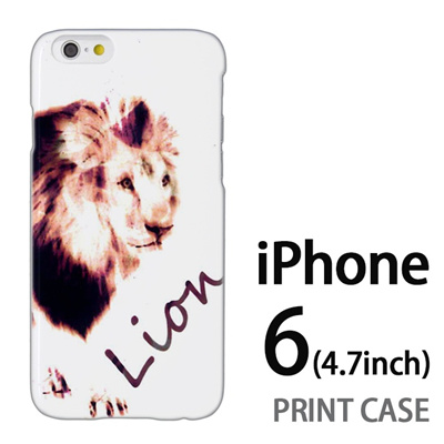 iPhone6 (4.7インチ) 用『No3 Lion』特殊印刷ケース【 iphone6 iphone アイフォン アイフォン6 au docomo softbank Apple ケース プリント カバー スマホケース スマホカバー 】の画像