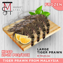 FROZEN LARGE TIGER PRAWN 21-25PC PER BOX