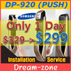 [Crazy $299] SAMSUNG DP-920 PUSH/PULL DIGITAL DOORLOCK EZON Fingerprint PUSH PULL GOLD Door Lock