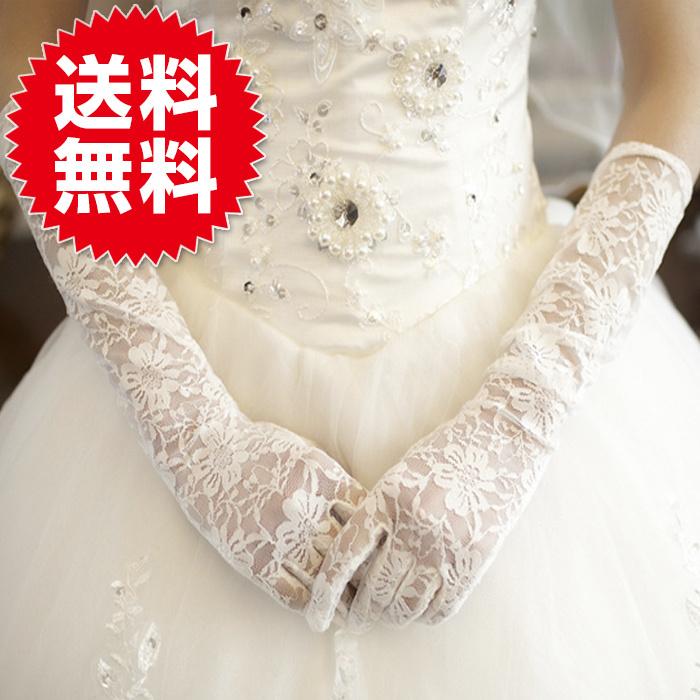 Qoo10ウェディング グロープ ブライダル 約42cm 結婚式 披露宴 レース 刺繍 フィンガーレス ホワイト 純白