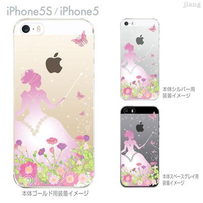 【iPhone5S】【iPhone5】【iPhone5sケース】【iPhone5ケース】【クリア カバー】【スマホケース】【クリアケース】【ハードケース】【着せ替え】【イラスト】【クリアーアーツ】【Clear Arts】【プリンセス】 22-ip5s-ca0102の画像