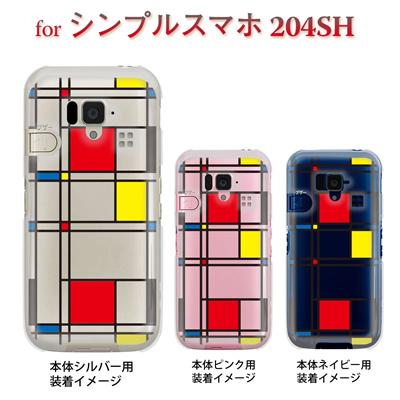 【シンプルスマホ 204SH】【シンプルスマホ】【204SH】【Soft Bank】【カバー】【スマホケース】【クリアケース】【チェック・ボーダー・ドット】【チェック柄カラー】 08-204sh-ca0098の画像