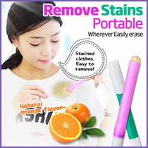 ★Made in KOREA★[3+1 Event!] Dong-A Portable stain removal / Pen Type / Solid Stick / remover / Remove clothing stains
