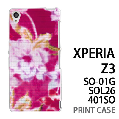 XPERIA Z3 SO-01G SOL26 401SO 用『No3 モザイクフラワー ピンク』特殊印刷ケース【 xperia z3 so01g so-01g SO01G sol26 401so docomo au softbank エクスペリア エクスペリアz3 ケース プリント カバー スマホケース スマホカバー】の画像