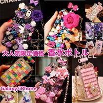 キラキラ系香水ボトルアイフォンケース、スワロフスキーiPhone7 ケースiphone6 plus ケースgalaxy ケース、iphone6  カバー、キラキラ/ゴージャス/女子/おしゃれ、贅沢ラインストーンアイフォン5ケース、デコ GALAXY ケース