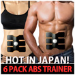 1DAY LIMITED SALE;28.8★RESTOCK★I am From Japan★ Six-Pack AB Trainer/Fast delivery / Six Pack EMS Training Pad / Body Maker / Diet Slimming /Direct from Japan