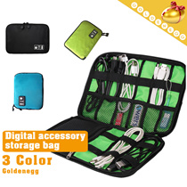 Smart Organization▶Multi-purpose Digital Accessory Storage Bags-No Missing Small Parts◀GBC GDC-Compact Cable and Gadget Organiser/ Elastic Band Useful Design/ Water-proof Material/ S1114 model
