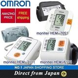 Omron digital automatic blood pressure monitor/three types/ HEM-6111/HEM-7111/HEM-7051