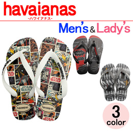 havaianas ハワイアナス スターウォーズ ビーチサンダル 4135185 男女兼用