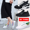 [NEW UPDATE]Women casual skater shoes/Loafers platform heels/canvas shoes/sports shoes/slimming shoes girls scchol running shoes winter slip on