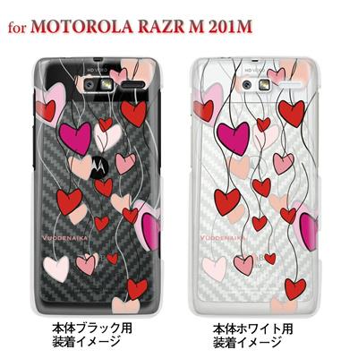 【MOTOROLA RAZR ケース】【201M】【Soft Bank】【カバー】【スマホケース】【クリアケース】【フラワー】【Vuodenaika】 21-201m-ne0021caの画像