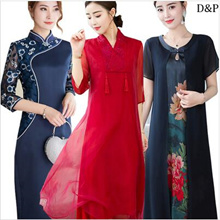 【HOT SELLING】2019 中国风  CheongSam / Qipao / Traditional Ethnic Embroidery SILK DRESS /PLUS