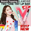 ★Qoo10 Lowest Price★[Beauti Topping]{LANEIGE}Two Tone Tint Lip Bar 2g