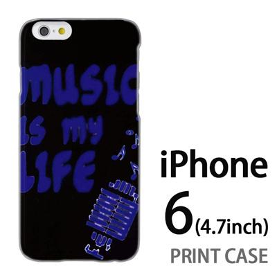 iPhone6 (4.7インチ) 用『No3 music is my life』特殊印刷ケース【 iphone6 iphone アイフォン アイフォン6 au docomo softbank Apple ケース プリント カバー スマホケース スマホカバー 】の画像