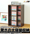 約200冊収納♪【送料無料】スライド式本棚 本棚 スライド書棚 スリム シングル 【文庫本、単行本、コミック、漫画、マンガ、雑誌】
