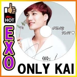 【韓流DVD K-POP DVD 韓流グッズ 】 EXO ONLY KAI オンリーカイ / エクソ EXO-K EXO-Mの画像